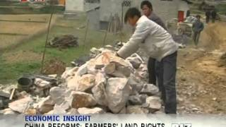 China reforms: farmer' land rights - Biz Wire - November 20,2013 - BONTV China
