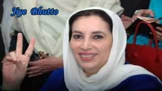 Yaad Yaad Yaad Bas Yaad Reh Jati Hai - Benazir Bhutto - HD