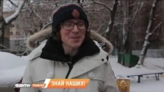 Ноу-хау украинцев, которое удивило мир. Факты недели 26.03