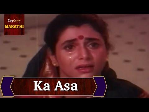 Ka Asa Full Video Song | Kunku | Superhit Marathi Songs