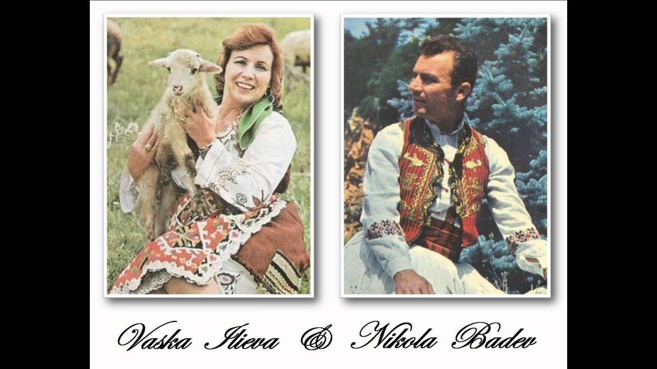 Vaska Ilieva i Nikola Badev - Dosta, dosta, lično le Stojne