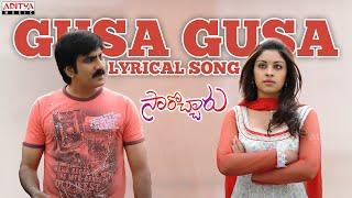 Sarocharu Full Songs With Lyrics - Gusa Gusa Song - Ravi Teja, Kajal Aggarwal, Richa, DSP
