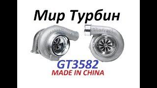 Турбина GT3582 - обзор и ремонт.