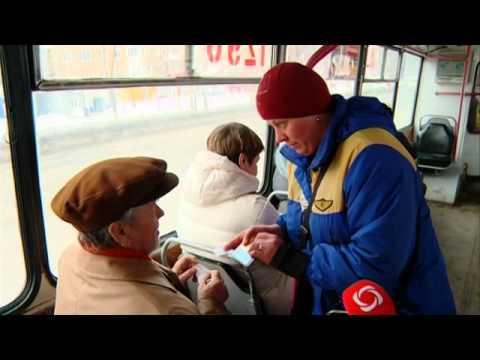 22 03 16 Единый проездной на трамвай и троллейбус ввели в Ижевске