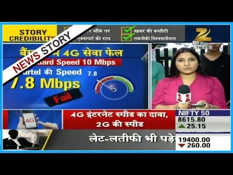 Are telecom companies defrauding customers in name of 4G services? Part-II