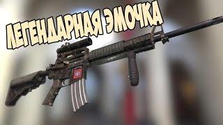 Fallout 4 M16A4 РЕАЛЬНО УНИВЕРСАЛЬНАЯ►МОД
