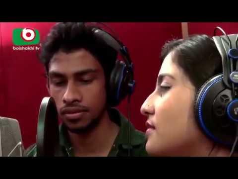 Bangla New Sad Album Song Na Bola Kotha