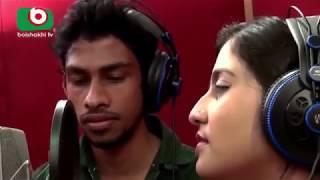 Bangla New Sad Album Song  NA BOLA KOTHA-2