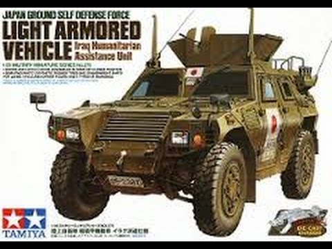 What's in the box? 1/35 Tamiya JGSDF Light Armored Vehicle (Iraq Humanitarian Assistance Unit)