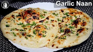 Garlic Naans On Tawa   Without Oven Garlic Naan Recipe   Without Tandoor Naan Recipe At Home