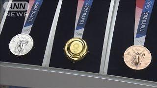 5日間限定 東京五輪で使用のメダル 都庁で公開(19/07/27)