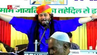 तेरा जलवा , कवाल- चाँद अफजल [दिल्ली] चोटिला मेला 2017,Neelam Live 2017