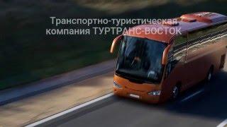 Пассажирские Перевозки Харьков-Луганск(, 2016-03-28T21:34:57.000Z)