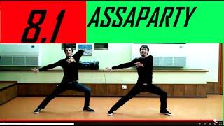 Уроки Лезгинки от Аскера - Часть 8.1 (Шаг-подбивка)(assaparty.ru скачать видео можно здесь: http://depositfiles.com/files/3os6brf29., 2011-03-30T02:22:05.000Z)