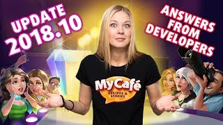 My Cafe FAQ to Developers