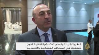 قطر وتركيا تحذران من مغبة التحريض الطائفي بالمنطقة