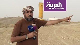 كاميرا العربية في مقر شركة تعدين استغلها المخلوع صالح ونجله