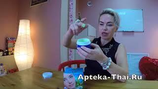 видео Крем с экстрактом улитки – обзор популярной продукции для лица