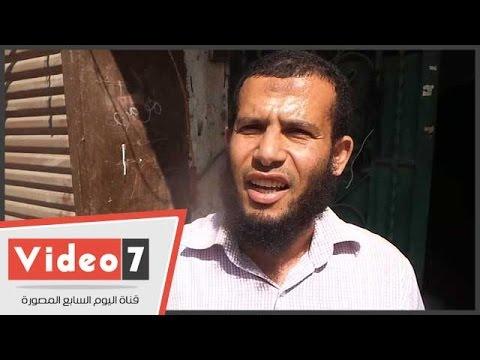 اليوم السابع : الفيديو.. مواطن بالطالبية: