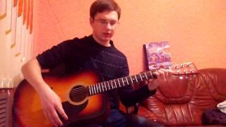 Разборы песен на гитаре: 4. Кино - Восьмиклассница