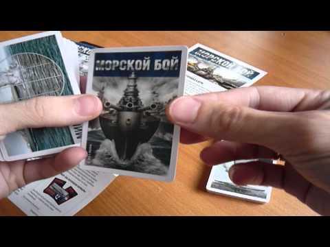Карточная игра кукареку правила