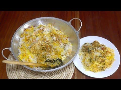 Fish Biryani - Easy Fish Biryani - How to make Fish Biryani - Fresh Tuna Curry