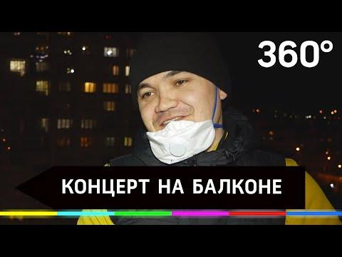 Карантин по-итальянски в Челябинске
