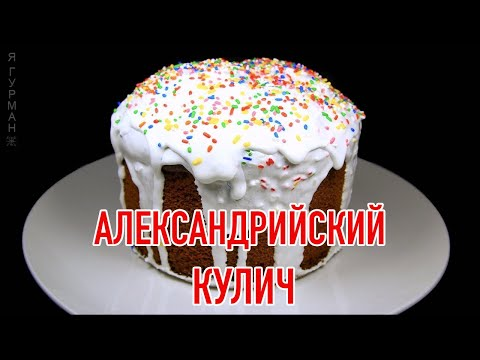 Сладкие булочки на молоке в хлебопечке — рецепт с фото