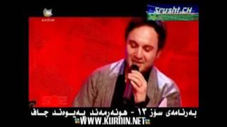 Gambar cover Paywand Jaff - Oxay Oxay & Maqam - Barnamay SoZ