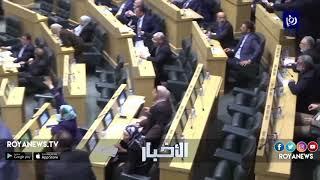 مشاجرة بين النائبين هديب والفناطسة - (18-3-2019)