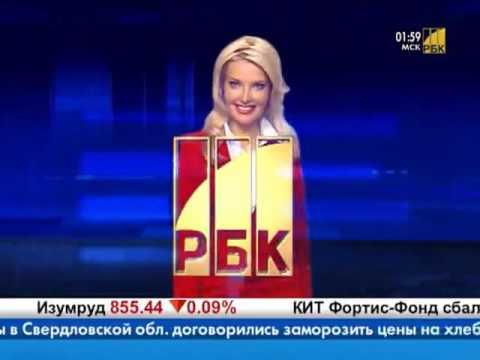 Правдивые новости из россии об украине