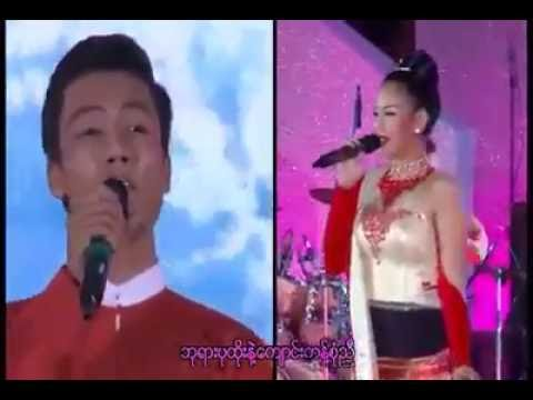 Aung Htet, Ni Ni Khin Zaw -  မဂၤလာပါ