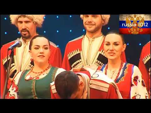 (Farewell Of Slavianka) - Kuban Cossack Choir (2009)