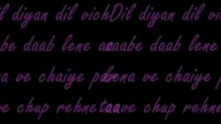 pyar diljit lyrics