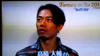 20140705「富山いかがdeSHOW」編集済(手撮り) ファンタジーオンアイス...