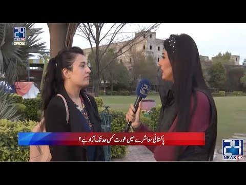 8 March World Women's Day!! Women Know Their Rights? | 24 Special | 8 Mar 2020 | 24 News HD