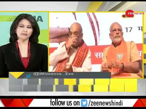 DNA: Will Congress form alliance with all the parties to defeat BJP in 2019?