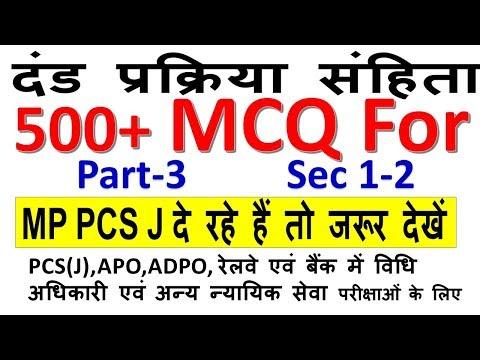 CRPC MCQ PART 3 APO,PCS J RAILWAY & BANK LAW OFFICER