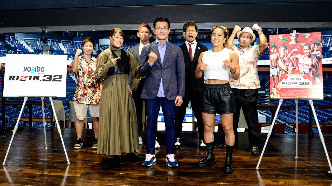 Yogibo presents RIZIN.32 / 記者会見 2021/10/13