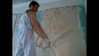 Как правильно штукатурить гипсовой штукатуркой,\how to plaster walls plaster mixture(Лучшая штукатурка, учитесь правильно штукатурить по гипсовым маякам товарищи гастарбайтеры, wie richtig verputzen-Wan..., 2015-09-09T05:13:18.000Z)