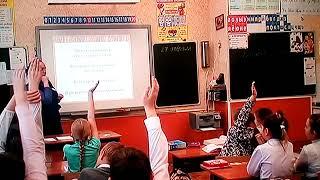 Урок литературного чтения 4 класс. Барбос и Жулька.