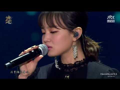 【 HD ● 繁中字 Live 】180111 LEE HI - BREATHE 한숨