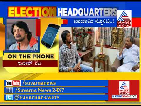 Badami Spota : Part 3 - Kiccha Sudeep Enters For Badami Battle