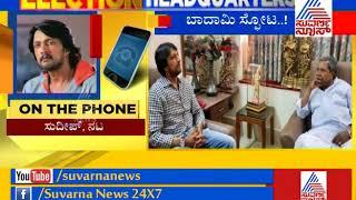Badami Spota : Part 3 - Kiccha Sudeep Enters For Badami Battle