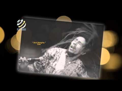 Bob Marley Dub Mix