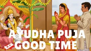 Video Ayudha Puja and Saraswati pooja Festival 2017  Nalla Neram(Good Time)for Pooja download MP3, 3GP, MP4, WEBM, AVI, FLV November 2017