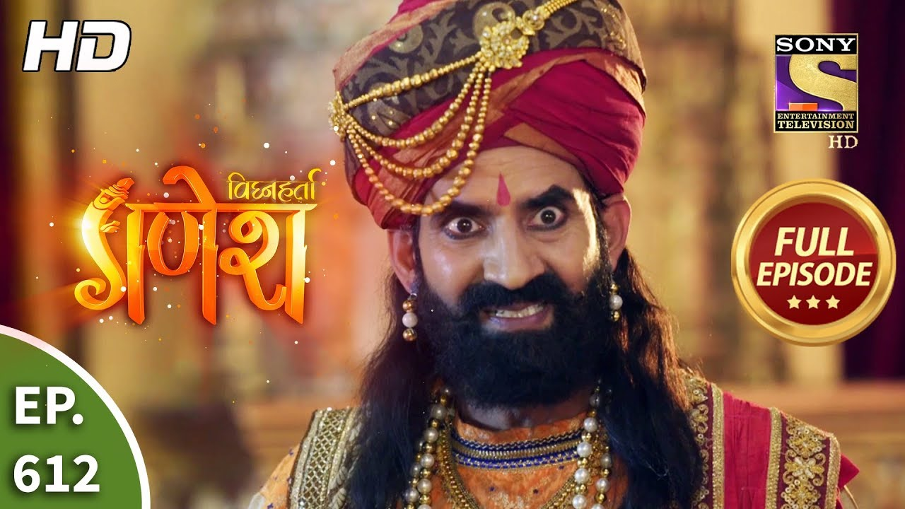 Download Vighnaharta Ganesh - Ep 612 - Full Episode - 25th December, 2019