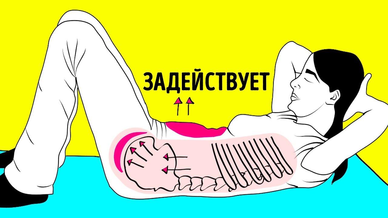 Три обычных упражнения для плоского животика