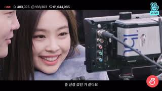 Jennie SOLO MV Behind The Scene