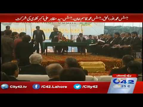 14 new judges take oath in Lahore High Court